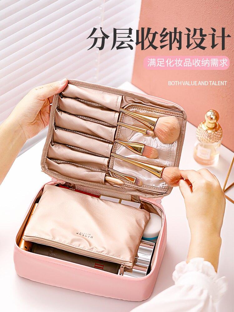 網紅化妝包女手提便攜大容量精致時尚高檔化妝品收納包袋盒洗漱包