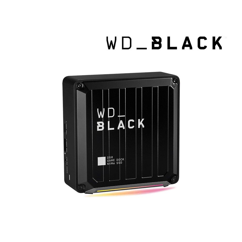 WD 黑標 D50 Game Dock SSD 2TB 電競 外接 SSD擴充基座