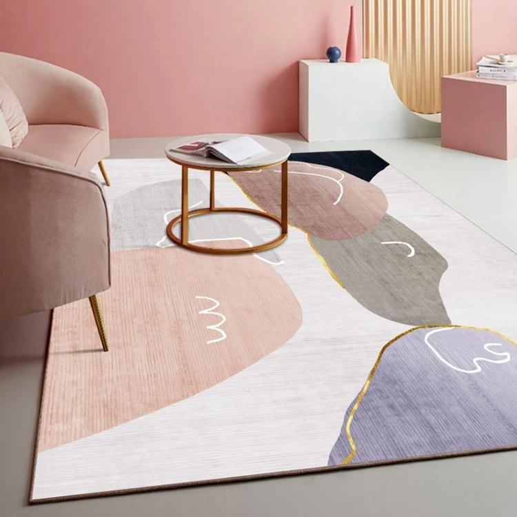 客廳地毯臥室少女ins風床邊網紅大面積全鋪房間北歐輕奢茶幾地墊