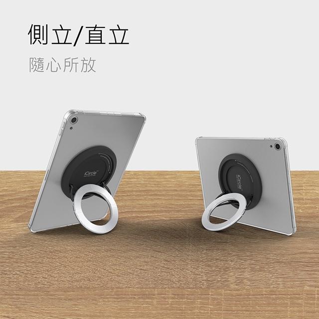 Rolling-ave.|iCircle iPad 保護殼支撐架(PRO11吋)(Air10.9吋)
