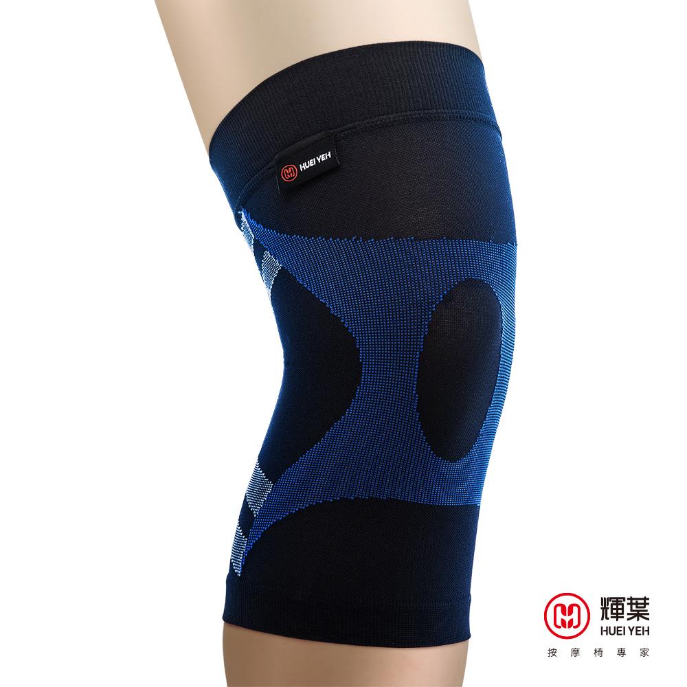 輝葉 Protection漸壓運動薄護膝 2入