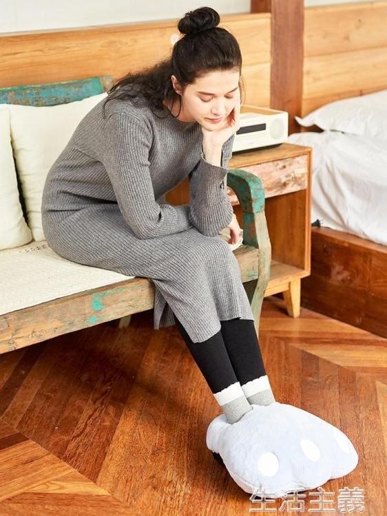 暖腳寶 南極人暖腳寶腳冷保暖神器床上睡覺用取暖足發熱鞋套被窩捂腳充電 【新春快樂】