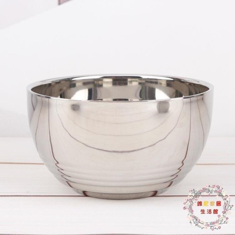 加厚304不銹鋼雙層碗寶寶碗隔熱防燙碗泡面飯碗湯碗攪拌碗打蛋盆【限時八折】