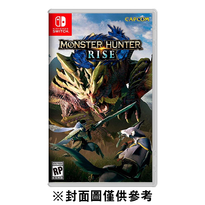 NS 魔物獵人 崛起 中文版 2021-03-26上市預購 廠商直送
