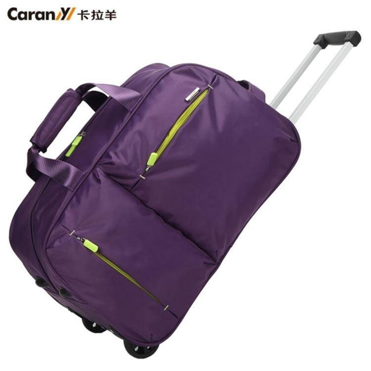 拉桿包旅行包男女行李包輕便韓版大容量登機箱旅行包拉桿包