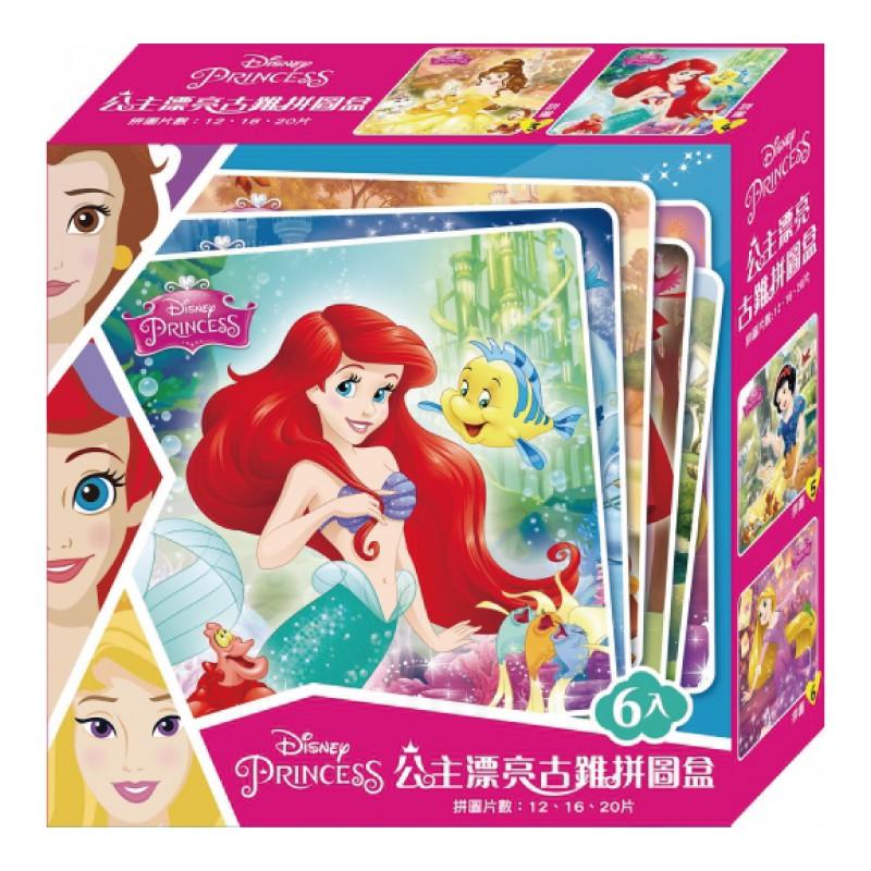 迪士尼公主漂亮古錐拼圖盒 玩具反斗城