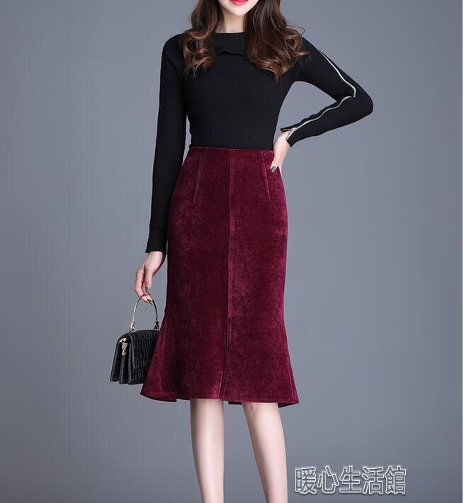 魚尾裙燈芯絨半身裙中長款新款秋冬款高腰顯瘦不規則拼接魚尾裙大碼