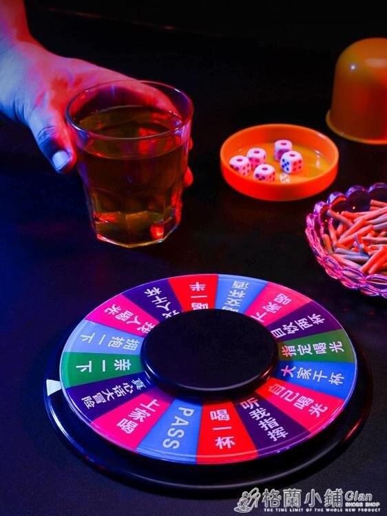 俄羅斯喝酒轉盤游戲 酒令娛樂輪盤道具酒吧用品ktv助興玩具聚會玩