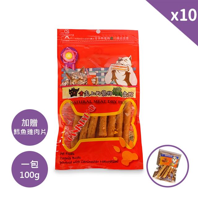 肯麥斯 纖雞肉寵物換季調養肉條 (10袋入)