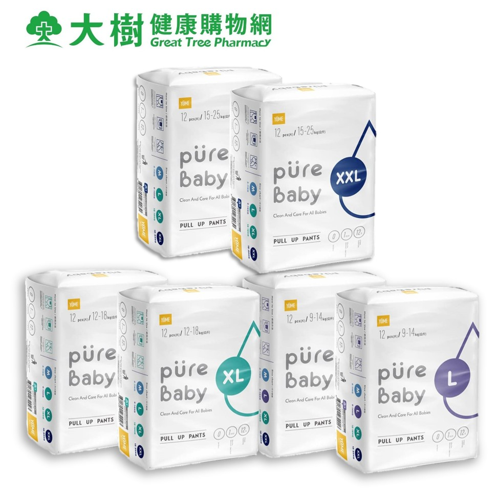YOME PureBaby 超輕薄拉拉褲 旅行裝體驗組/箱購(L-XXL) 12片x2包/12包 廠商直送 大樹