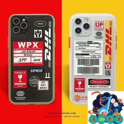 潮牌保護套OPPOA9 2020Ax5sA73R17 R15PRO R11S Find 2Pro防摔包邊手機殼