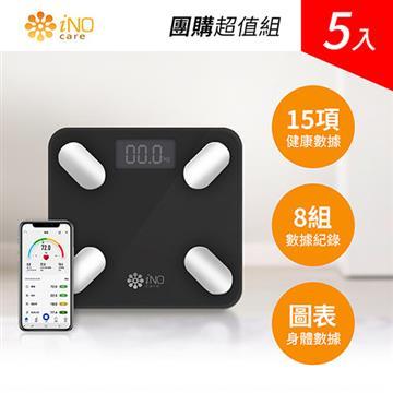 iNO 15合1藍牙智慧體重計-黑(五入組)(INO-CD850-B*5)