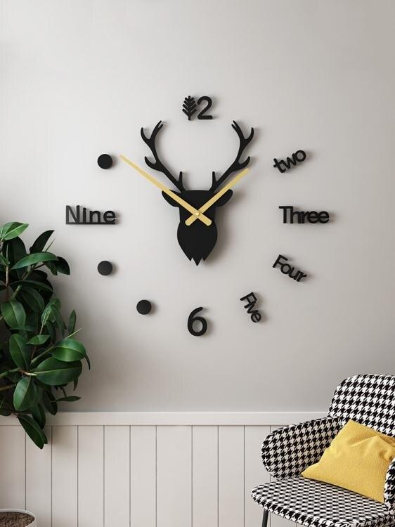 免打孔diy鹿頭掛鐘北歐創意現代簡約客廳時鐘家用時尚裝飾藝術錶