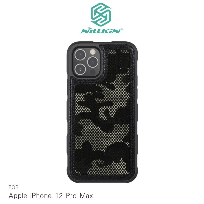 NILLKIN Apple iPhone 12/12 Pro、12 Pro Max 黑鷹保護殼