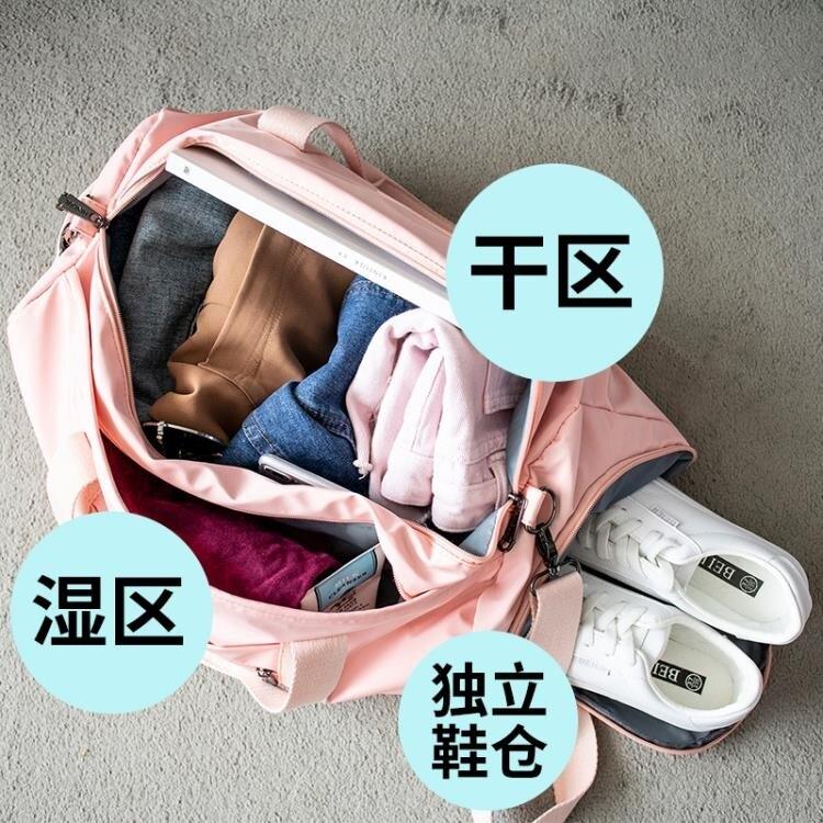 健身包潮干濕分離訓練手提防水運動短途旅行包【新春快樂】