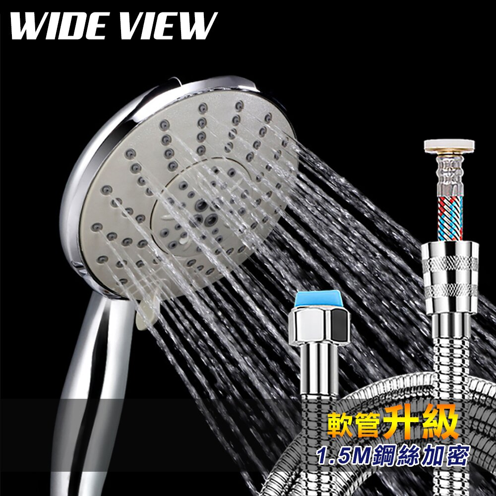 【WIDE VIEW】7功能含氧增壓蓮蓬頭蛇管組(XD-7001-NP)