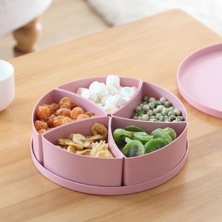 果盤客廳家用水果盆雙層分格帶蓋干果盒零食糖果盒子【新春快樂】