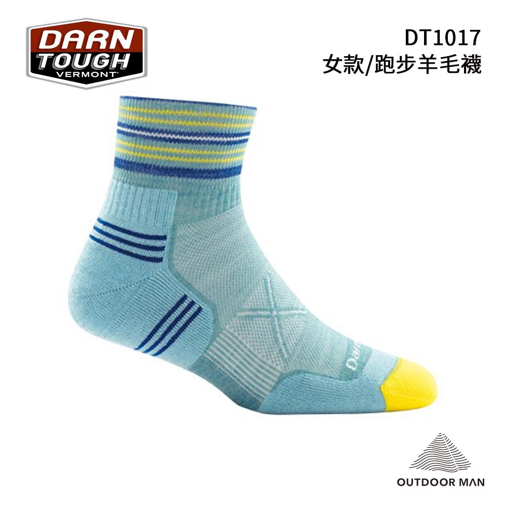 [DARN TOUGH] 女Vertex 1/4 Ultra-Light 跑步羊毛襪(DT1017藍)