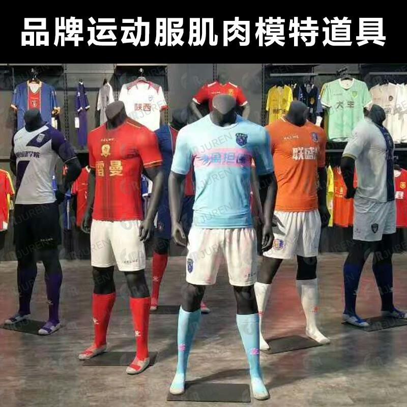 服裝店模特道具男女全半身3D肌肉型運動假人體櫥窗模特道具展示架