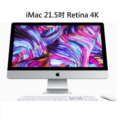 展示機9成新 iMac 21.5 4K i5 3.0G/16G 3200/1TB SSD/Radeon Pro 555