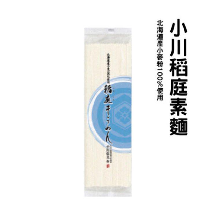 【金舌頭食集】秋田名產-小川稻庭素麵200g★ 皇室專屬!堅持傳統手工製法!