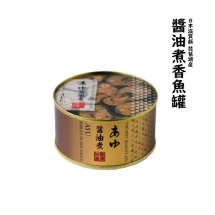 【金舌頭食集】=滋賀縣琵琶湖=醬油煮香魚罐180g★土耳其產的高級黃金芝麻