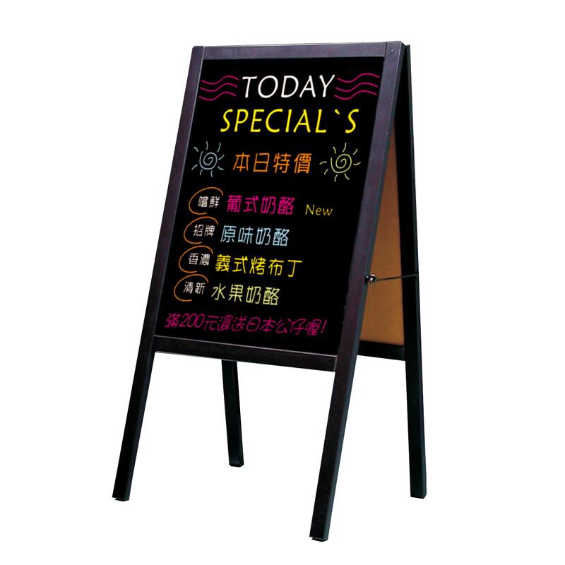 成功牌落地式雙面木框彩繪板(廣告看板/公佈欄/宣傳板/菜單/展示架/告示立牌/留言板/台灣製)