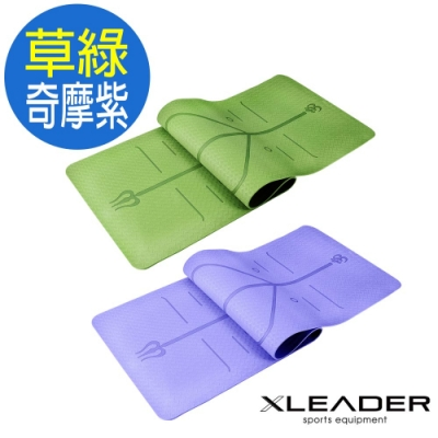 Leader X 環保TPE雙面防滑體位中導線瑜珈墊6mm 附收納繩【經典版】 兩色任選