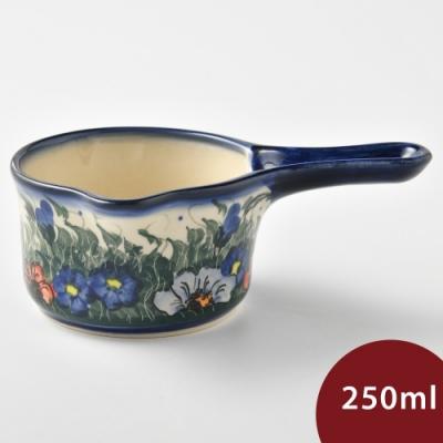 波蘭陶 紫花蔓藤系列 單柄醬汁盅 250ml 波蘭手工製