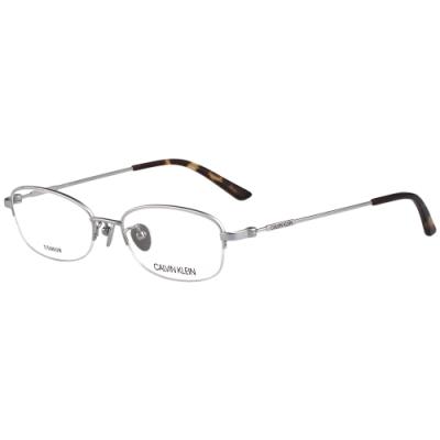 Calvin Klein 純鈦 光學眼鏡 (銀色)CK1914A
