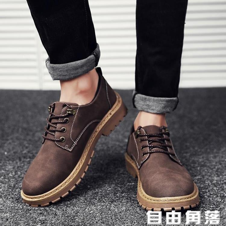 2020新款秋季男靴子低筒百搭馬丁鞋男士馬丁靴男潮靴英倫工裝短靴  麻吉好貨