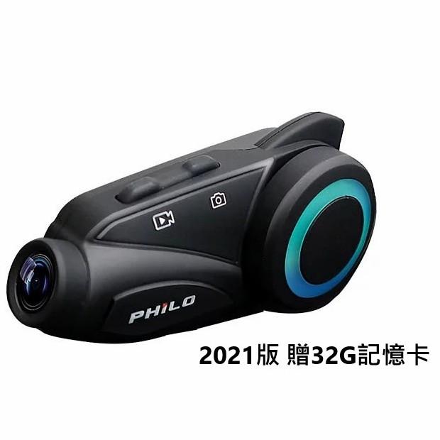 Philo 飛樂 獵鯊 M3 32G版 安全帽 藍芽耳機 行車紀錄器 一體設計 wifi版 高畫質 SONY鏡頭
