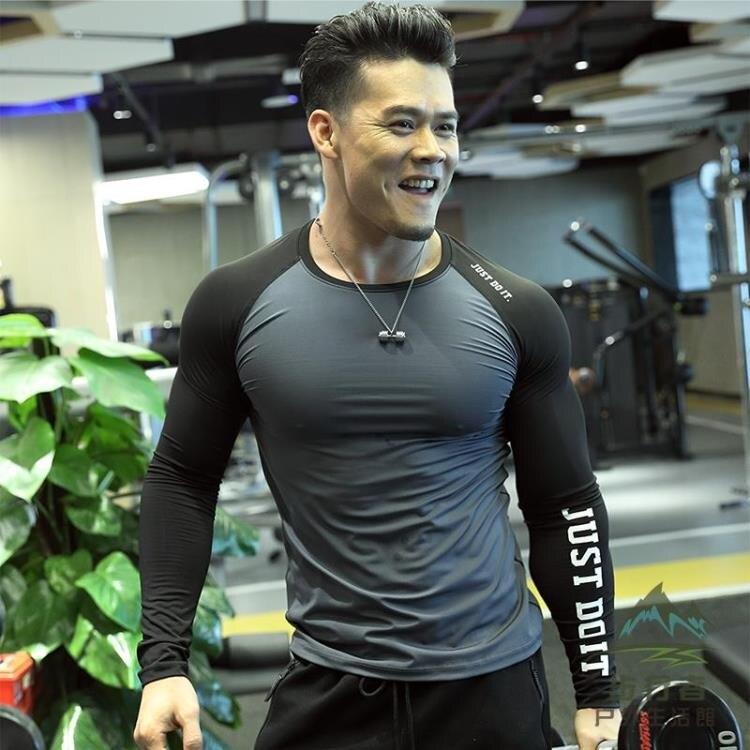 運動健身緊身衣長袖T恤 吸濕排汗打底跑步訓練【新春快樂】