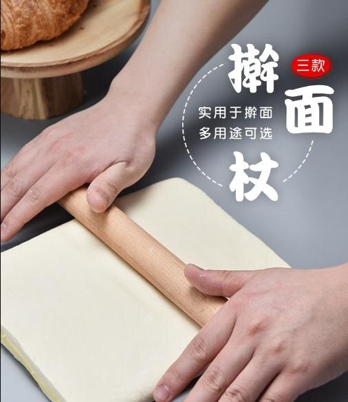 展藝實木搟面杖面棒趕面棍桿餃子皮月餅干面案板套裝家用烘焙工具