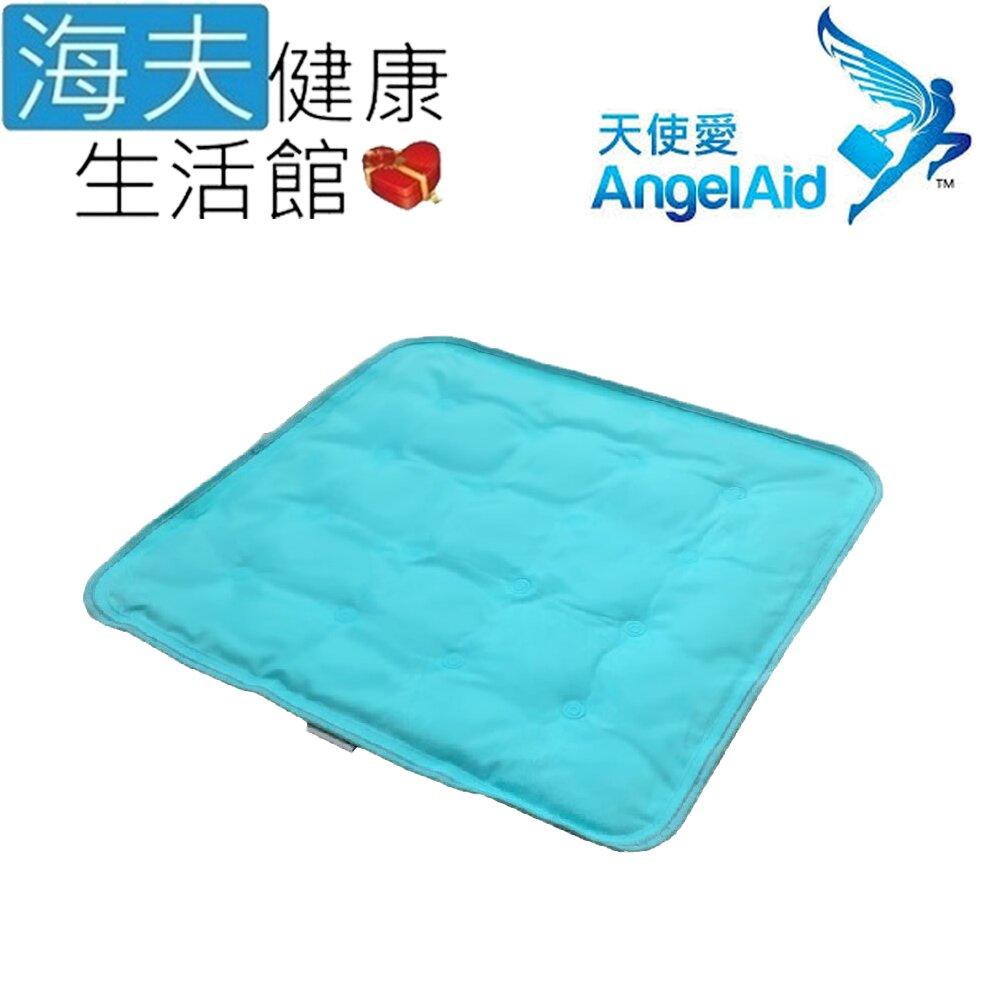 海夫健康生活館 天使愛 Angelaid 彈力水凝膠 涼墊 雙包裝(COOLING-MAT-4646)