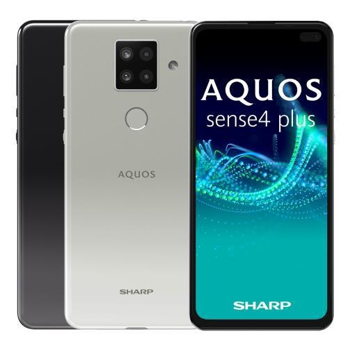 SHARP AQUOS sense4 plus (8G/128G)智慧手機 送傳輸線+集線器+立架 廠商直送