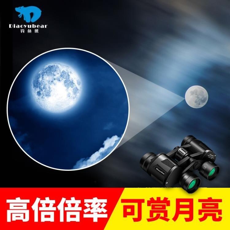 雙筒望遠鏡高清高倍夜視特種兵演唱會【新春快樂】