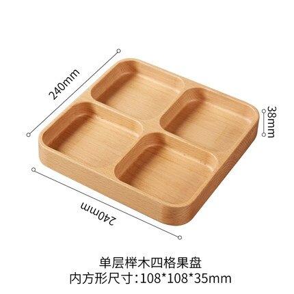 實木乾果盒 木是實木果盤家居乾果盒收納盤婚禮糖果盒結婚用品糖盒帶蓋分格