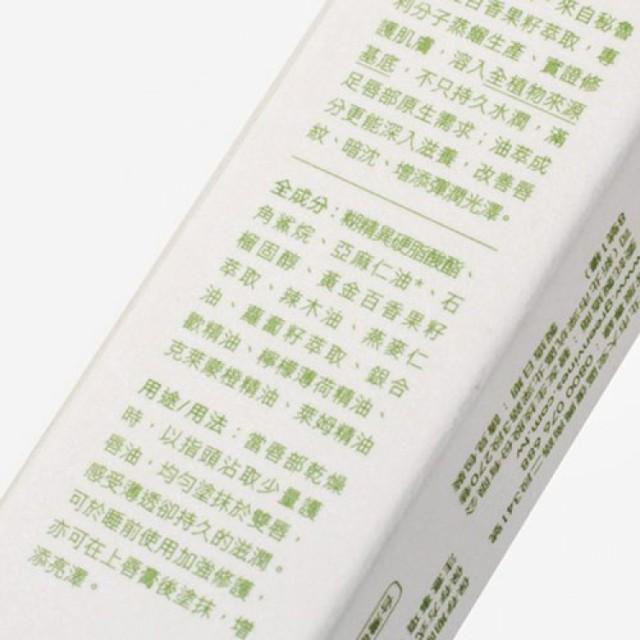 【綠藤生機】專心護唇油10ml(透明/莓紅)★成份全天然,用於唇部保濕、滋潤、修護