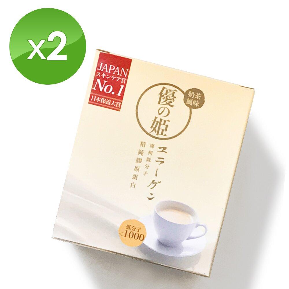 優の姬 精純膠原蛋白粉-奶茶風味2盒(15包/盒)
