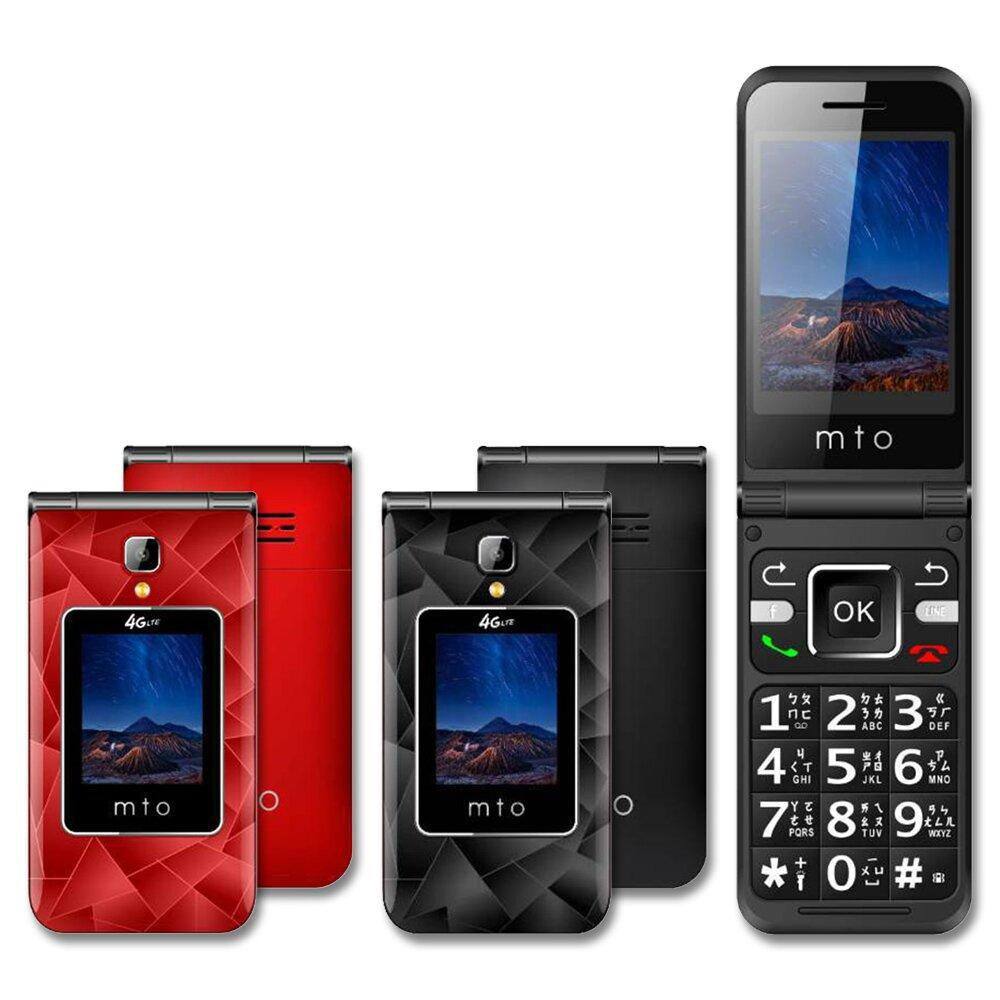 MTO M68 Plus II (M68+) 512MB/4GB 雙螢幕摺疊4G觸控手機