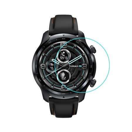 Qii Ticwatch Pro 3 玻璃貼 (兩片裝)