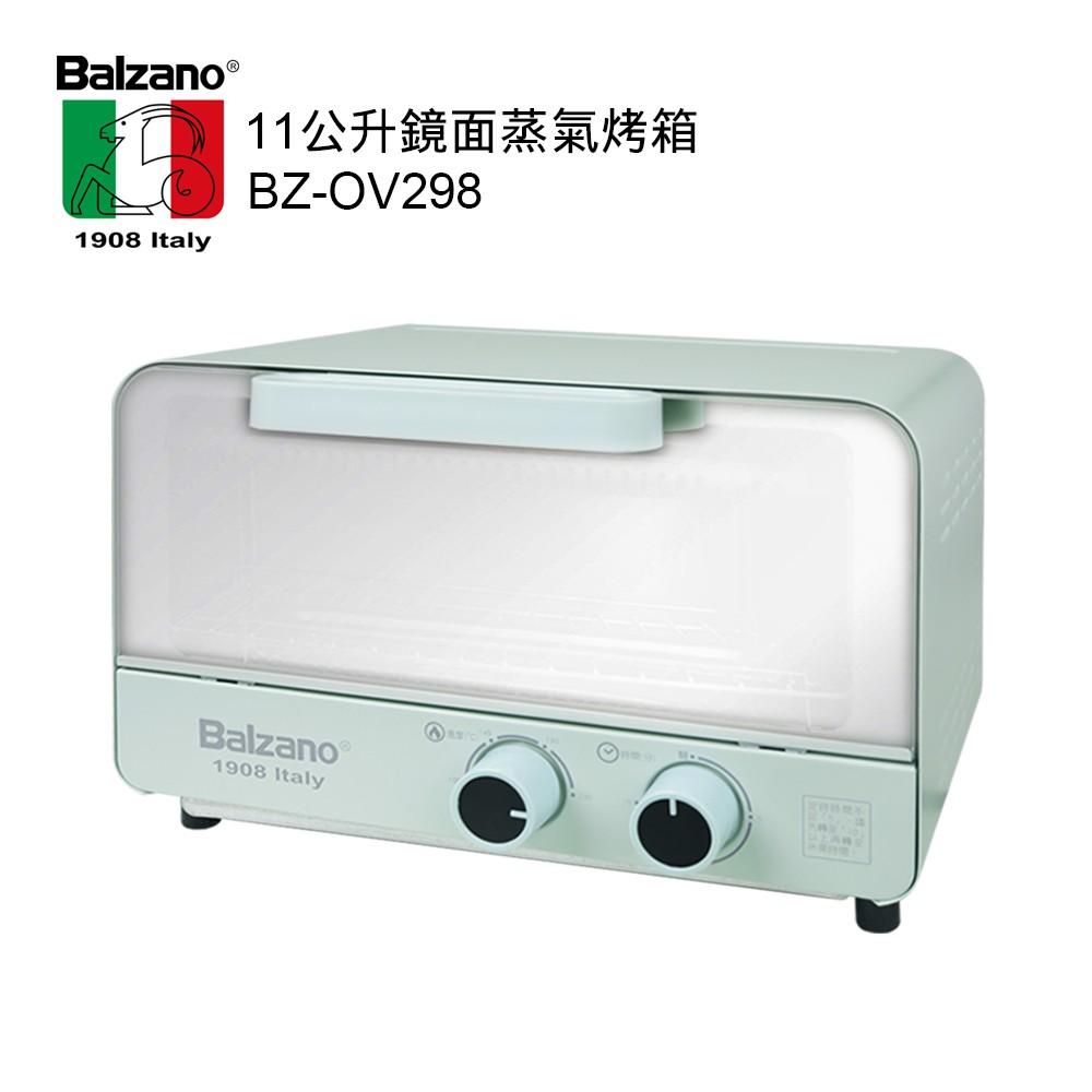 義大利Balzano 11公升鏡面蒸氣烤箱 BZ-OV298 廠商直送 現貨