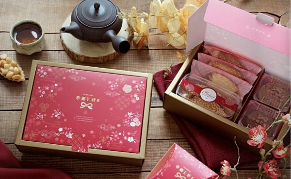 台灣製 新年T10上掀紙盒 禮品盒 蛋黃酥盒 過年禮盒 年節伴手禮盒 鳳梨酥盒 餅乾盒【X127】