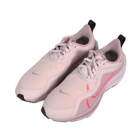 NIKE 女 WMNS AIR ZM PEGASUS 37 SHIELD 氣墊避震慢跑鞋 粉 - CQ8639600