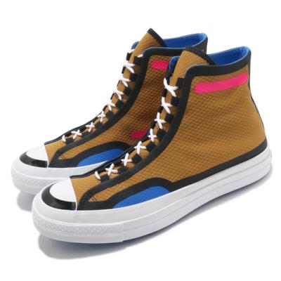 Converse 休閒鞋 All Star Trail Hi 男女鞋 基本款 簡約 舒適 情侶穿搭 咖啡 藍 170141C
