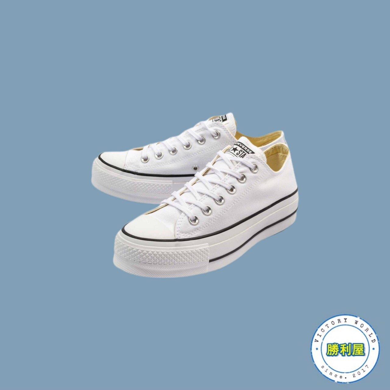【滿3000現折300↘最高折$450】【CONVERSE】ALL STAR LIFT OX WHITE 女鞋 休閒鞋 帆布鞋 厚底鞋 低筒 全白 白黑 增高 熱門款 560251C【勝利屋】