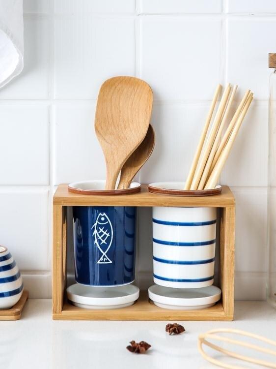 日式陶瓷筷子筒家用瀝水筷子簍廚房放筷子勺子置物架筷子籠