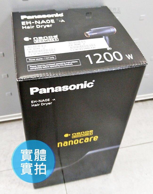 免運 公司貨 Panasonic 國際牌 EH-NA0E 高滲透 奈米水離子 吹風機 美髮 美肌 保濕 智慧溫控