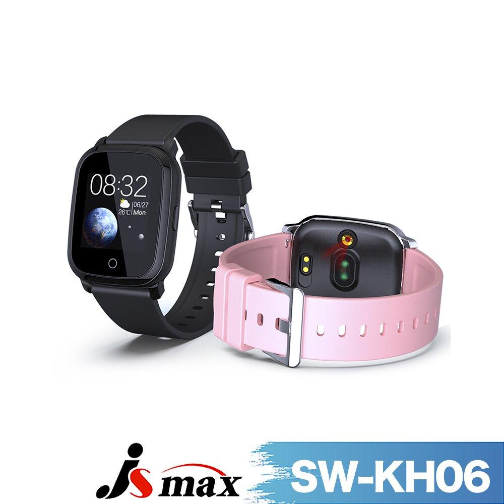 【JSmax】SW-KH06紅外健康管理手錶